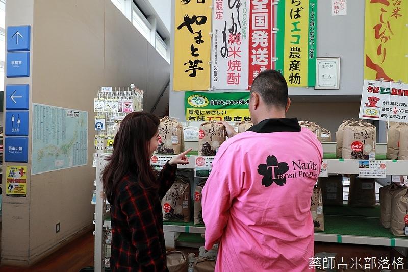 Narita_1702_1371.jpg