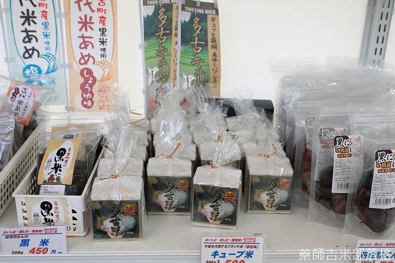 Narita_1702_1384.jpg