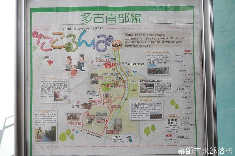 Narita_1702_1423.jpg