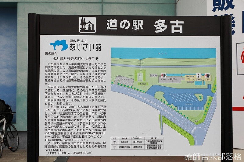 Narita_1702_1469.jpg