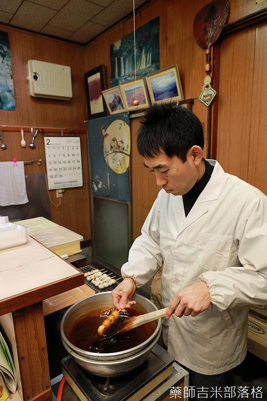 Narita_1702_1500.jpg
