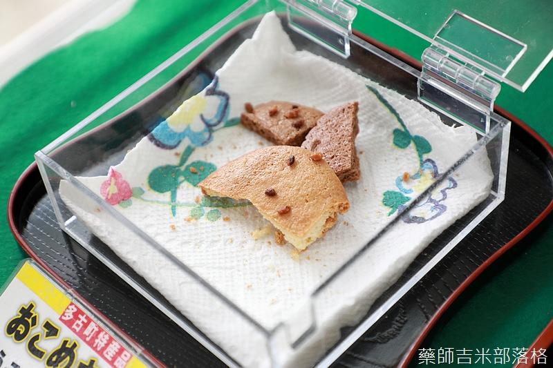 Narita_1702_1531.jpg