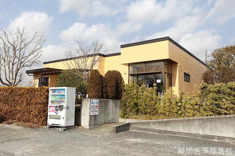 Narita_1702_1552.jpg