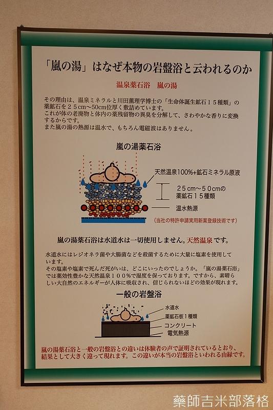 Narita_1702_1561.jpg
