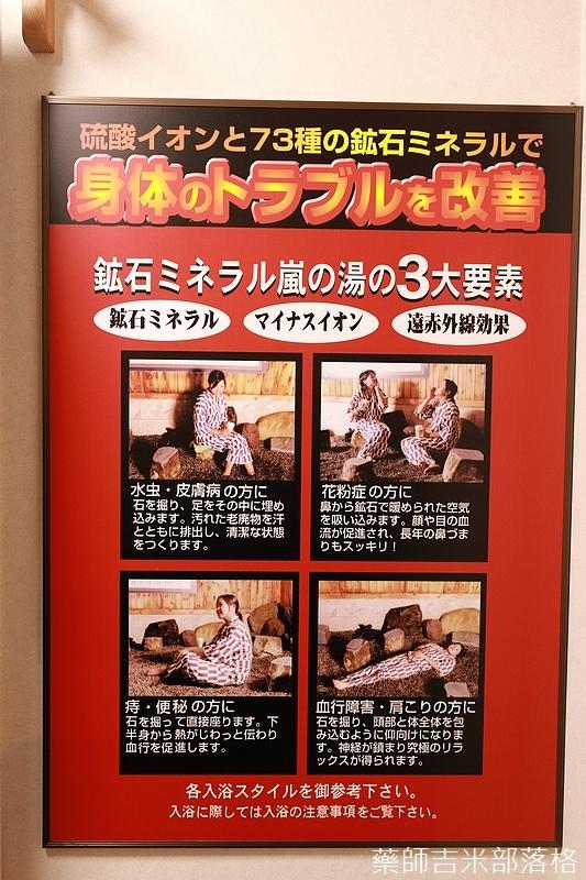 Narita_1702_1562.jpg