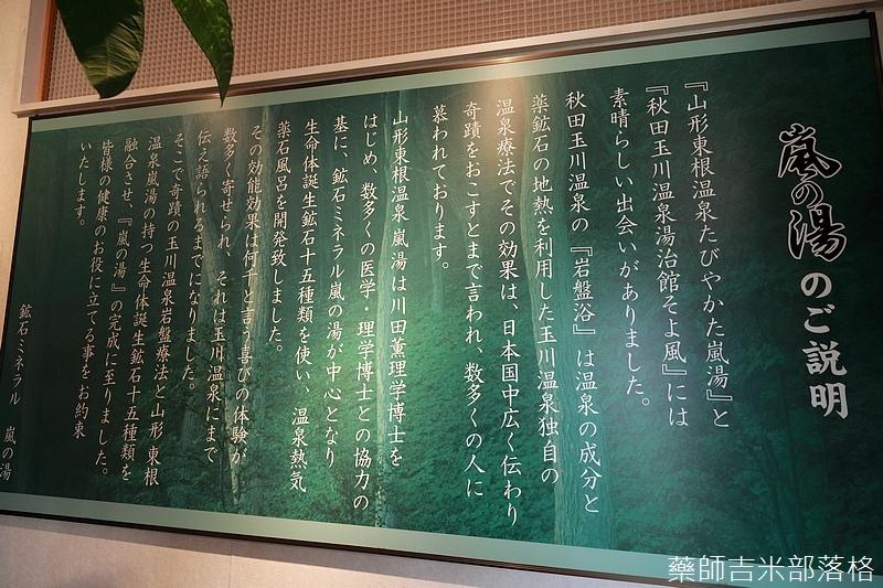 Narita_1702_1565.jpg