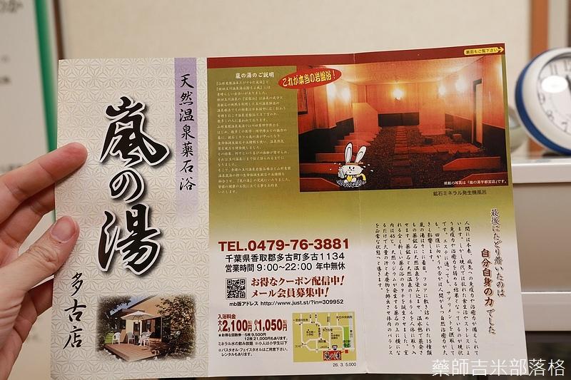 Narita_1702_1569.jpg
