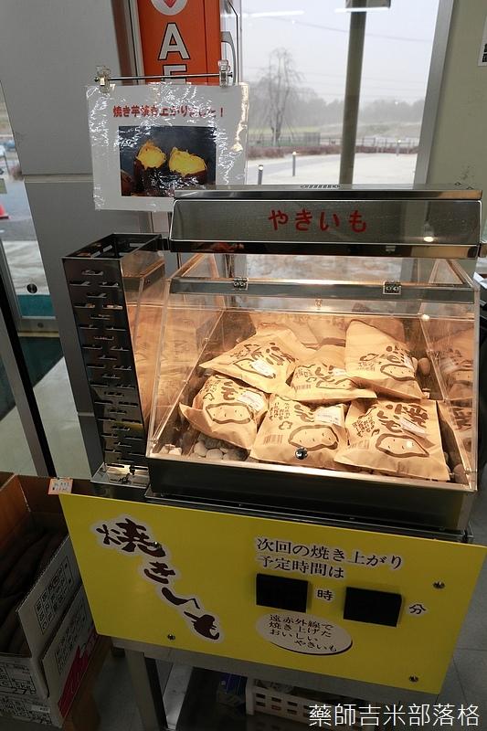 Narita_1702_1725.jpg