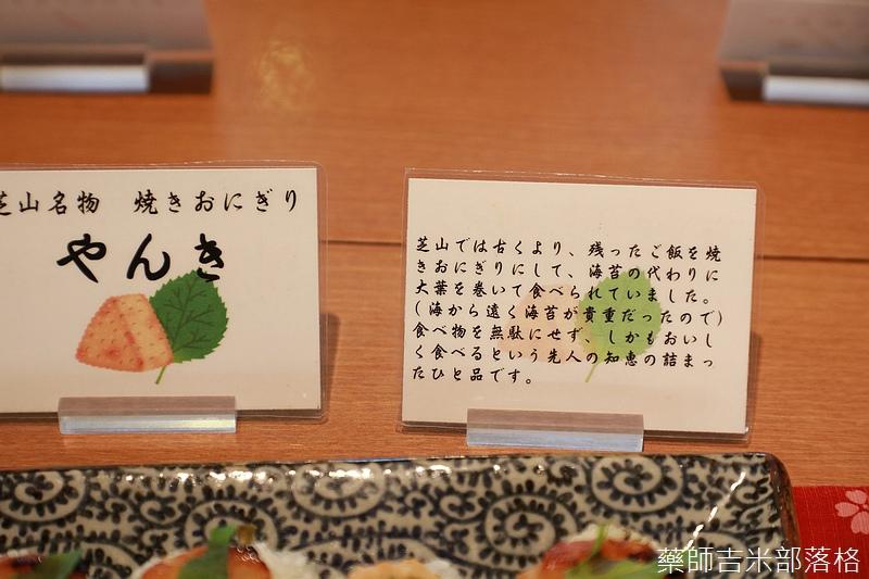 Narita_1702_1742.jpg