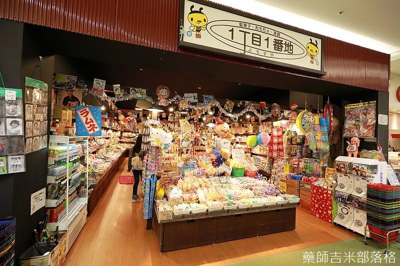 Narita_1702_1800.jpg