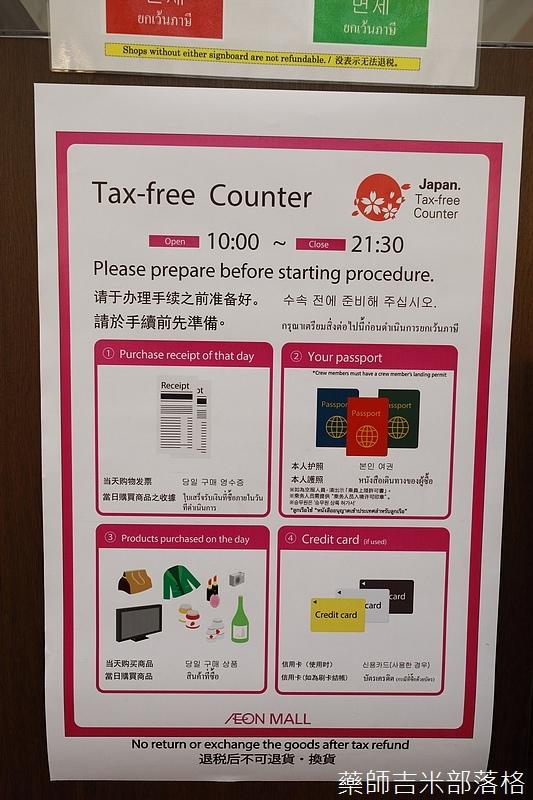 Narita_1702_1803.jpg