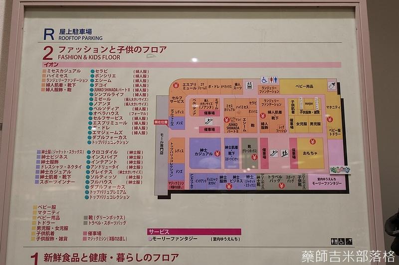 Narita_1702_1851.jpg