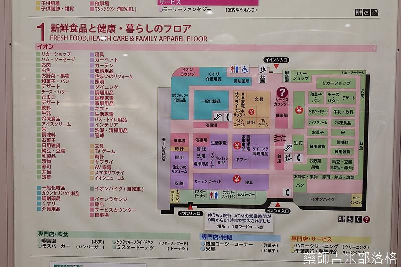 Narita_1702_1852.jpg