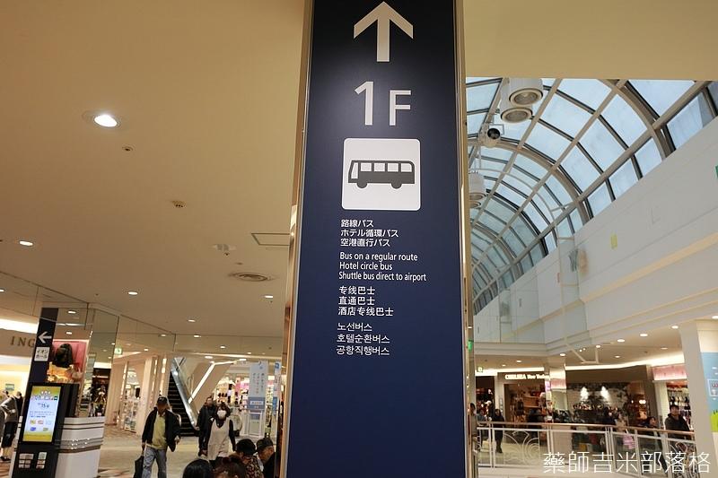 Narita_1702_1853.jpg