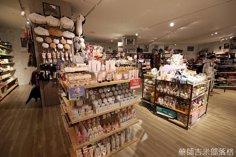 Narita_1702_1859.jpg