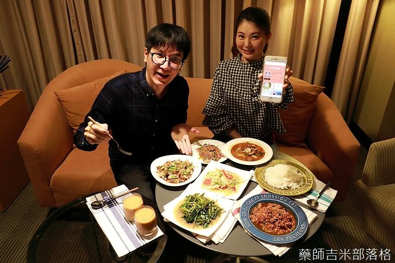 Foodpanda_2017_066.jpg