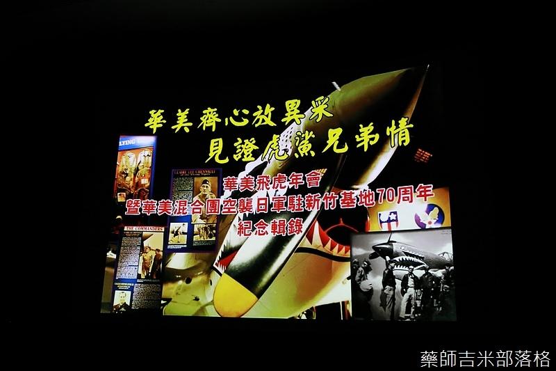 museum_cafa_031.jpg