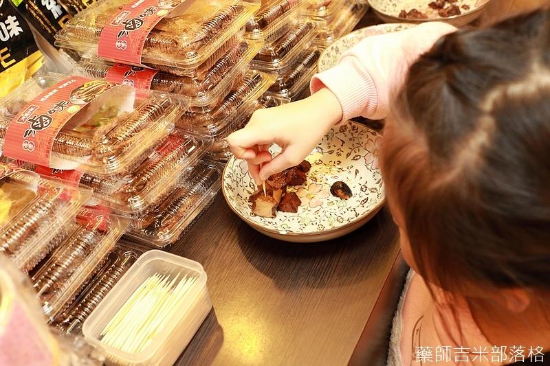 De-Food_158.jpg