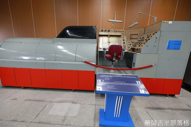 museum_cafa_287.jpg