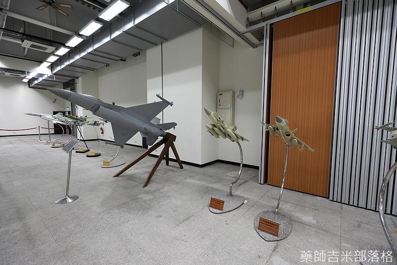 museum_cafa_297.jpg