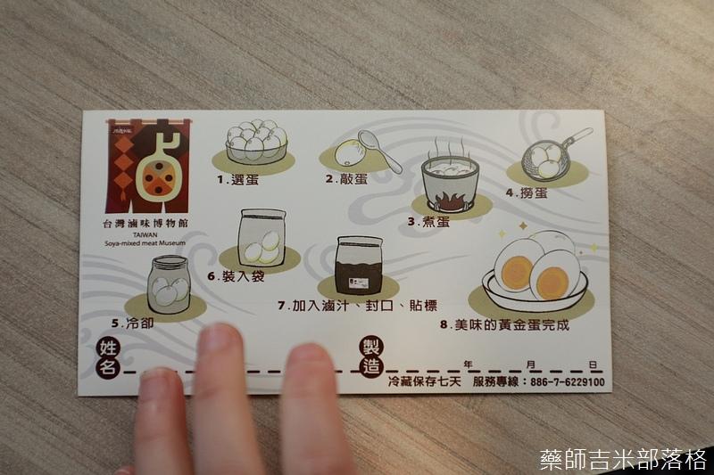 De-Food_360.jpg