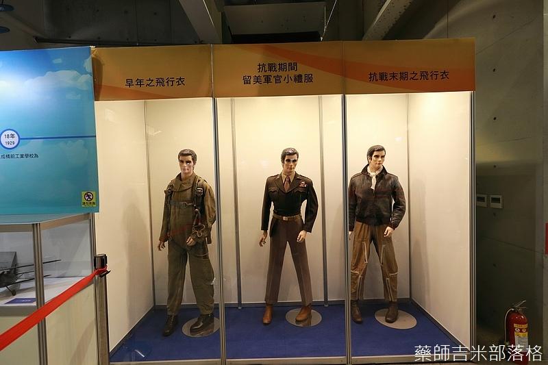 museum_cafa_327.jpg