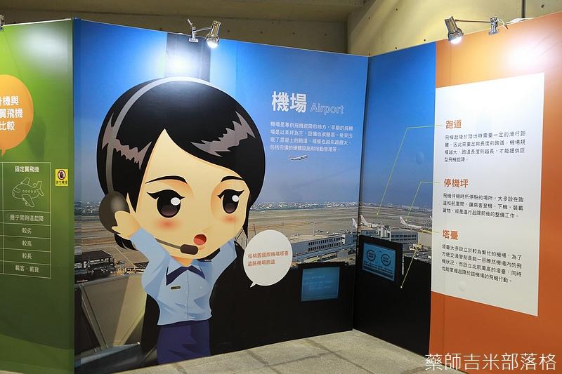 museum_cafa_350.jpg