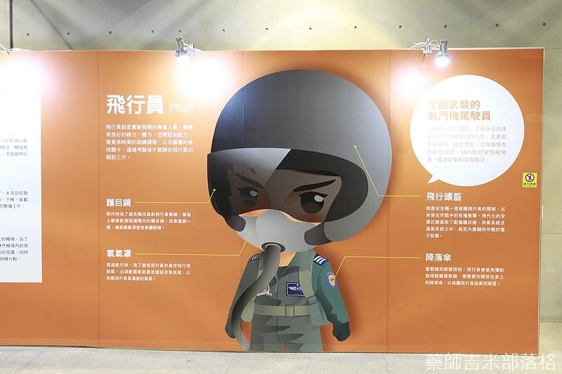 museum_cafa_349.jpg