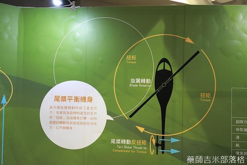 museum_cafa_352.jpg