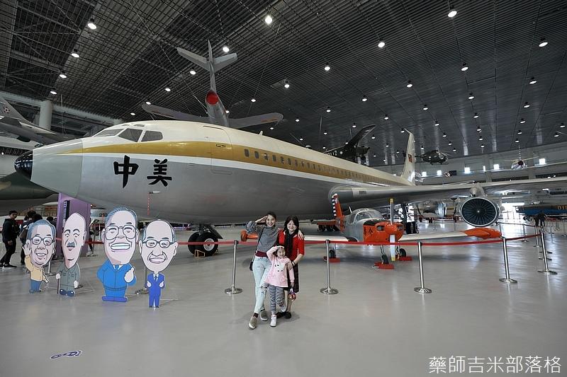 museum_cafa_367.jpg