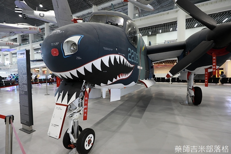 museum_cafa_437.jpg