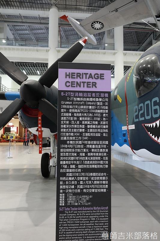 museum_cafa_452.jpg