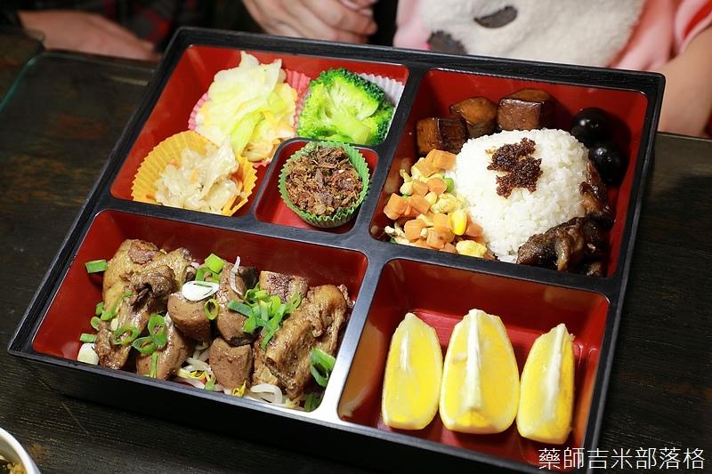 De-Food_526.jpg