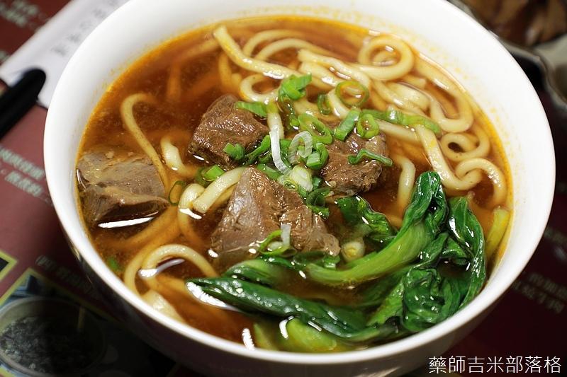 De-Food_538.jpg