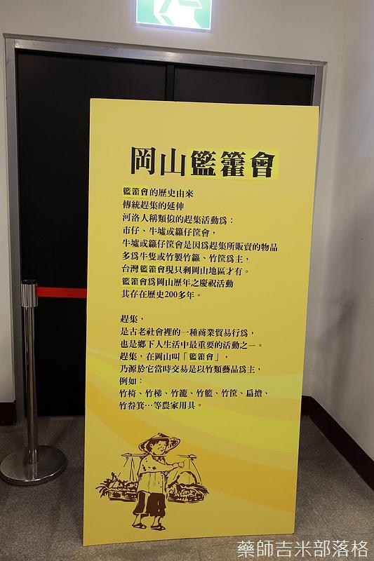 museum_cafa_525.jpg
