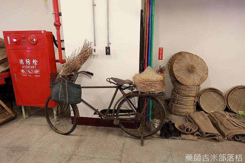 museum_cafa_529.jpg