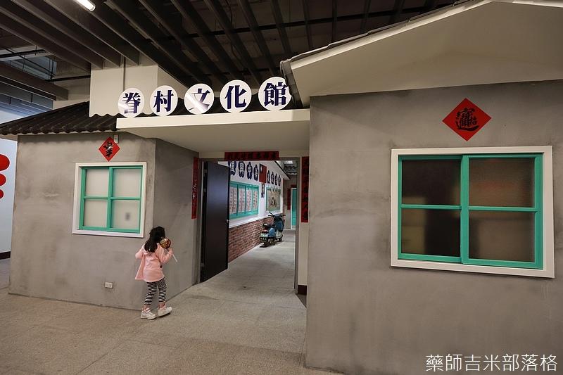 museum_cafa_567.jpg