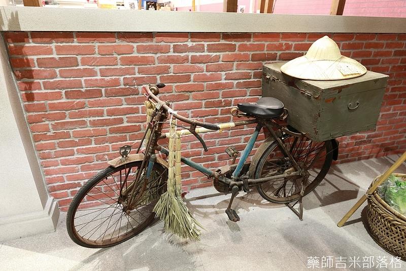 museum_cafa_578.jpg