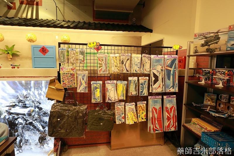 museum_cafa_662.jpg