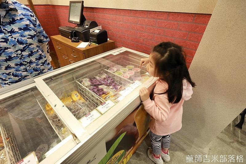 museum_cafa_733.jpg