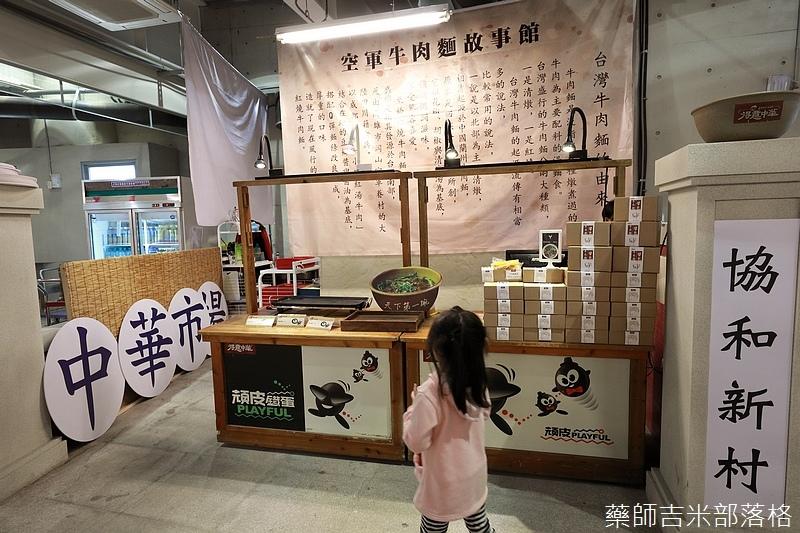 museum_cafa_742.jpg