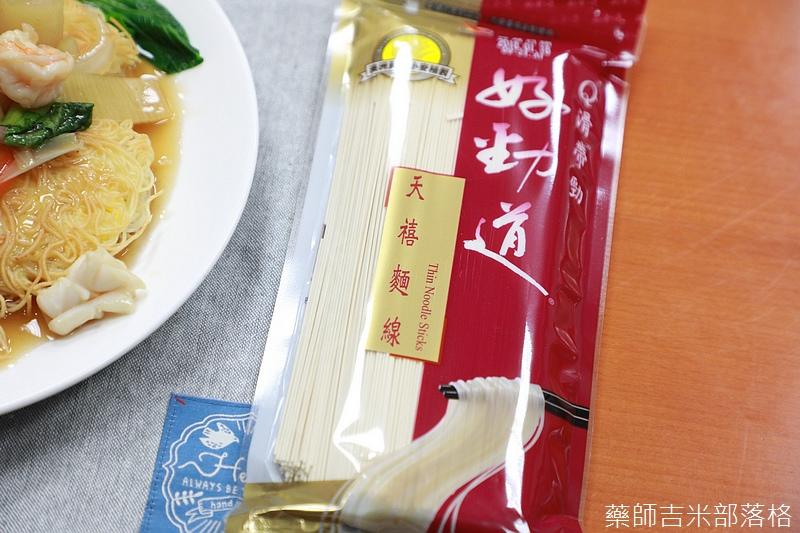 President_Noodles_241.jpg