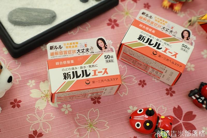 Shin_Lulu_Ace_005.jpg