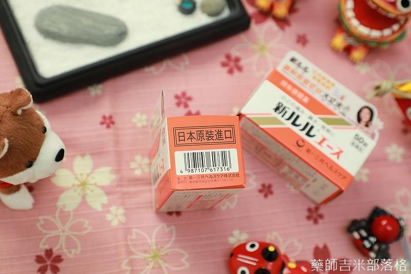Shin_Lulu_Ace_006.jpg
