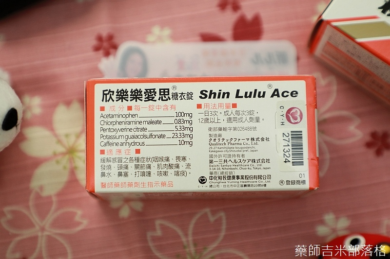 Shin_Lulu_Ace_007.jpg