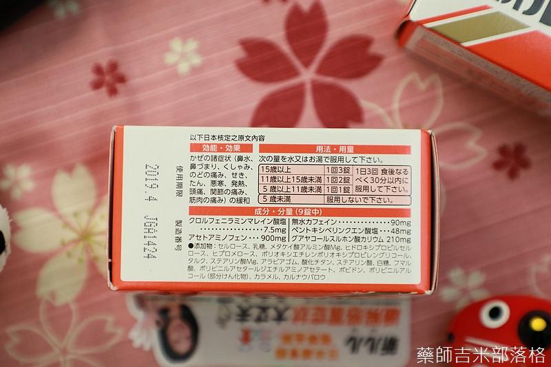 Shin_Lulu_Ace_008.jpg