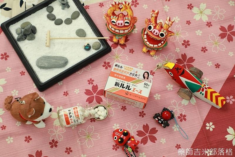 Shin_Lulu_Ace_010.jpg