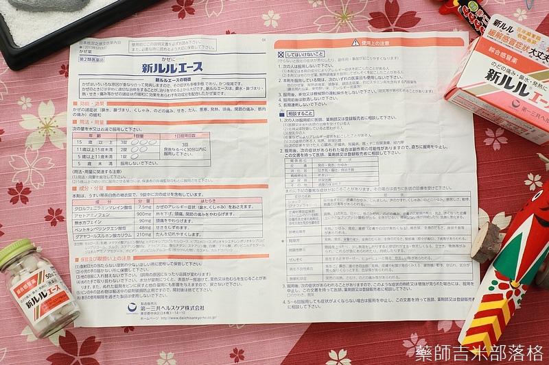 Shin_Lulu_Ace_022.jpg