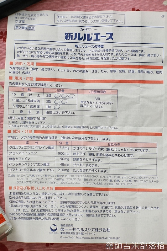 Shin_Lulu_Ace_023.jpg