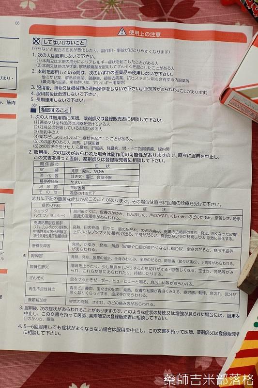 Shin_Lulu_Ace_025.jpg